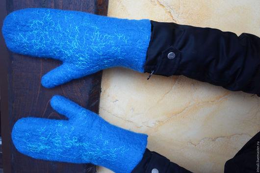 Варежки, митенки, перчатки ручной работы. Ярмарка Мастеров - ручная работа. Купить Войлочные варежки цвета морской волны. Handmade.