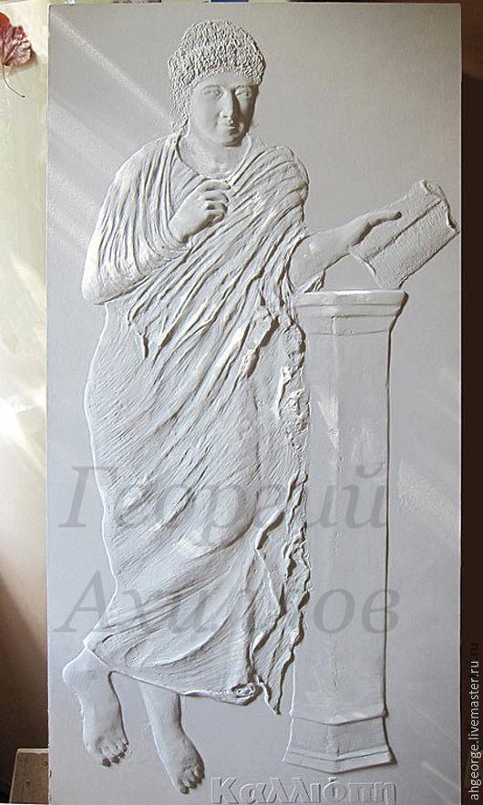 Элементы интерьера ручной работы. Ярмарка Мастеров - ручная работа. Купить Декоративное панно Муза Каллиопа; сделаю на заказ. Handmade.