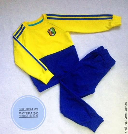 Одежда для мальчиков, ручной работы. Ярмарка Мастеров - ручная работа. Купить Кoстюм для мальчика. Handmade. Комбинированный, мальчикам, купить, детям