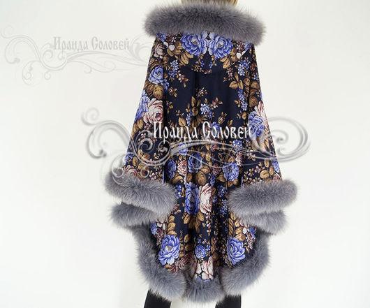 Авторское пальто-пончо с отстегивающимся капюшоном, из шерстяных павлопосадских платков, с натуральным мехом песца