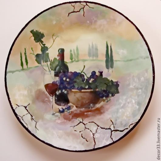 Декоративная посуда ручной работы. Ярмарка Мастеров - ручная работа. Купить Тарелка декоративная Вино и виноград. Handmade. Бежевый, вино