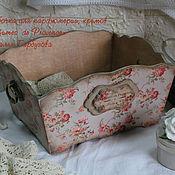 """Для дома и интерьера ручной работы. Ярмарка Мастеров - ручная работа Коробочка под парфюмерию, крема """"Parfumes de Provence"""". Handmade."""