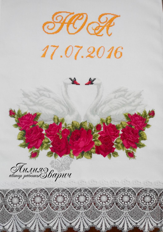 Русский свадебный рушник своими руками фото 279