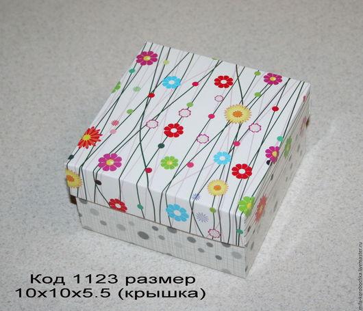 Коробочка для подарка Код 1123
