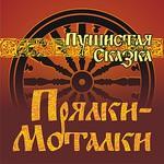 Прялки - Моталки - Ярмарка Мастеров - ручная работа, handmade