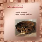 Mara handmade (серьги,клипсы,свечи) - Ярмарка Мастеров - ручная работа, handmade