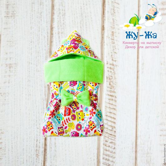 """Для новорожденных, ручной работы. Ярмарка Мастеров - ручная работа. Купить Универсальный конверт на выписку для новорожденного """"Совушки малышки"""". Handmade."""
