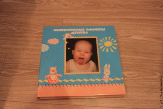 """Персональные подарки ручной работы. Ярмарка Мастеров - ручная работа. Купить Фотокнига """"Первый год жизни малыша"""". Handmade. Фотоальбом, фотопечать"""