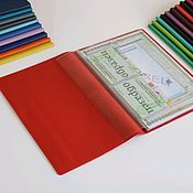 Канцелярские товары handmade. Livemaster - original item Organizer for documents A4 format scarlet. Handmade.