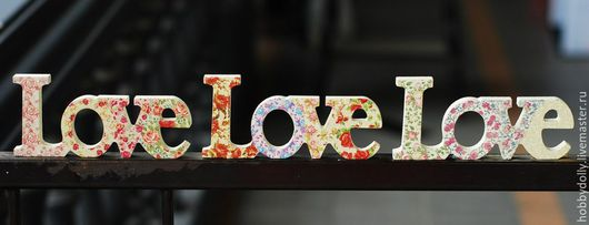 Куклы и игрушки ручной работы. Ярмарка Мастеров - ручная работа. Купить НаДпись LOVE. Handmade. Разноцветный, надпись из дерева