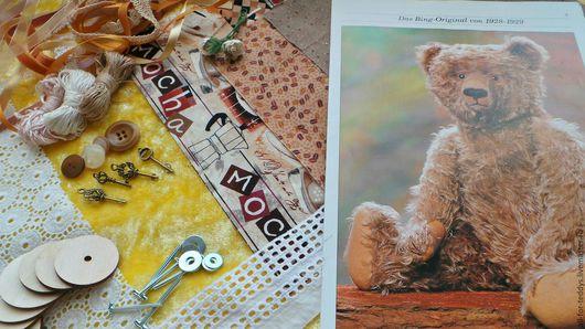 """Куклы и игрушки ручной работы. Ярмарка Мастеров - ручная работа. Купить Набор для шитья мишки Тедди (30 см) ,,Винтаж-Кофе"""" с винтажным плюшем. Handmade."""