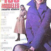 Винтаж ручной работы. Ярмарка Мастеров - ручная работа Журнал 400 modeles Marie Claire осень-зима 1970/71 на французском язык. Handmade.