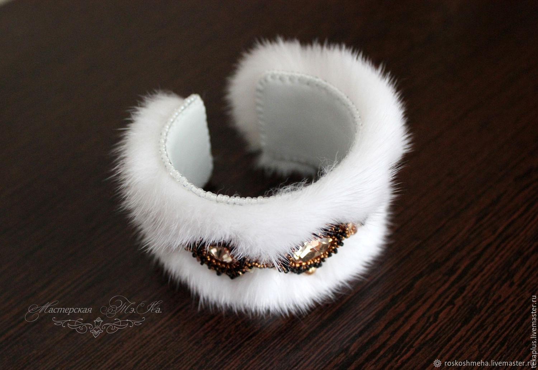 Браслет из белого меха норки Золотая лихорадка, меховой браслет