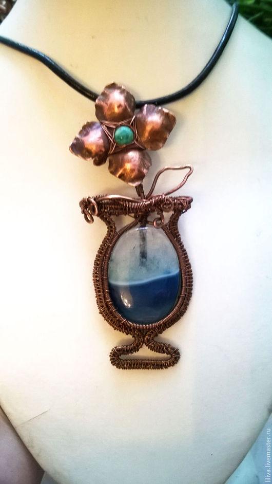 """Кулоны, подвески ручной работы. Ярмарка Мастеров - ручная работа. Купить Кулон """"Цветок в вазе"""", медь, агат, амазонит. Handmade."""