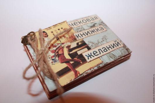 Блокноты ручной работы. Ярмарка Мастеров - ручная работа. Купить Чековая книжка желаний. Handmade. Комбинированный, сюрприз, картинки