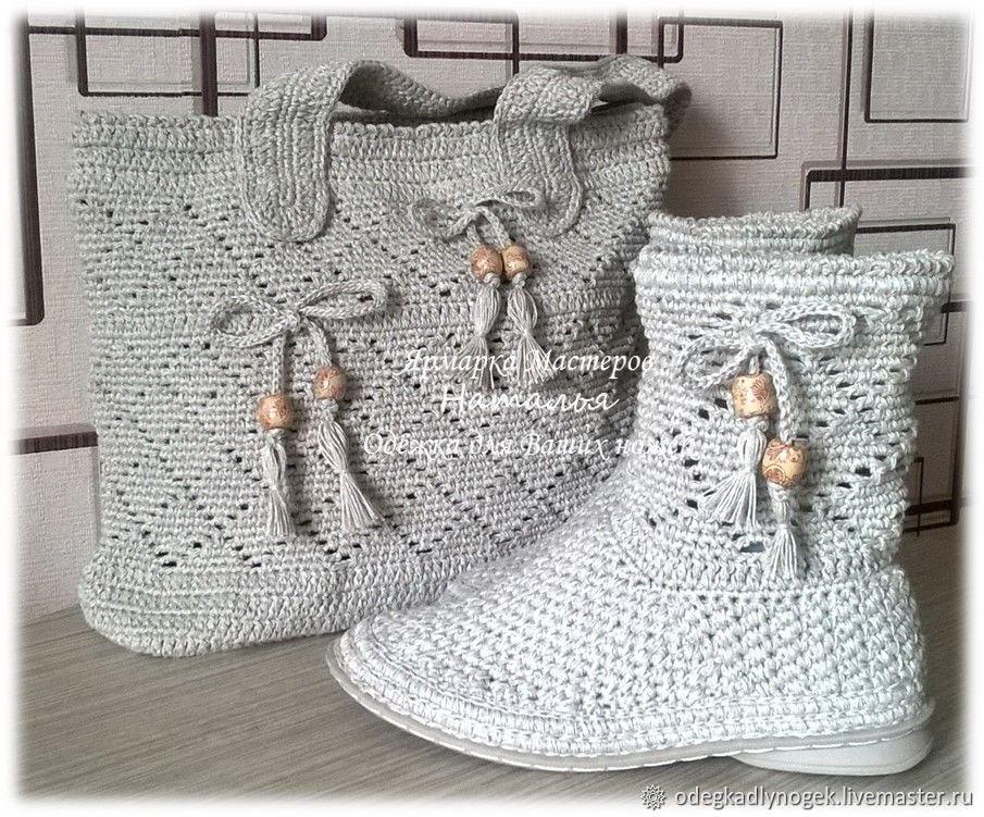 831df1f41efa Сапожки и сумка льняные (комплект) – купить в интернет-магазине на ...