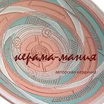 Керама-мания - Ярмарка Мастеров - ручная работа, handmade