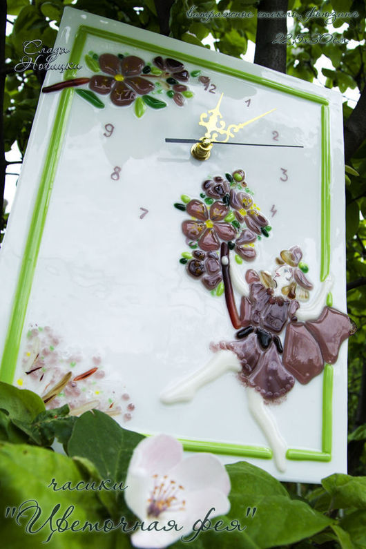 """Часы для дома ручной работы. Ярмарка Мастеров - ручная работа. Купить Часы """"Цветочная фея"""". Handmade. Бледно-розовый, цветы"""