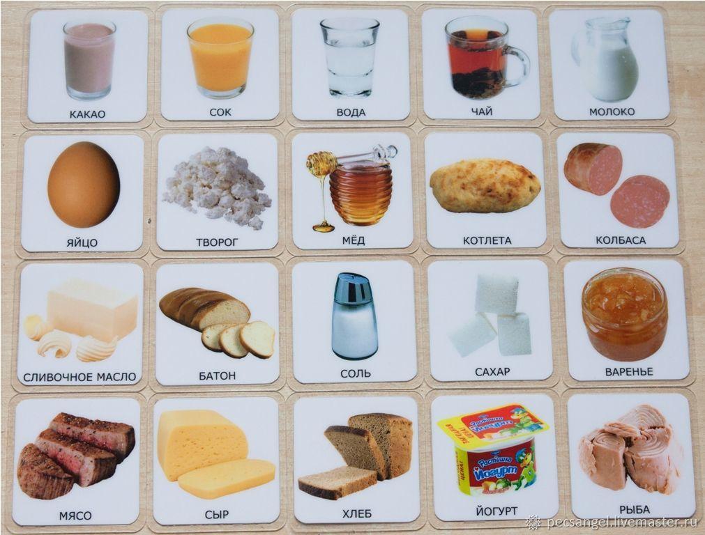 картинки товаров с английскими названиями жизни она совсем