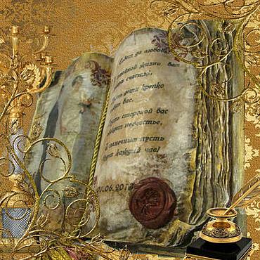 """Свадебный салон ручной работы. Ярмарка Мастеров - ручная работа Старинная книга """"В день свадьбы"""". Handmade."""