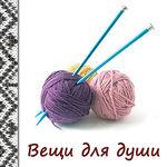 Oxana La needlewoman - Ярмарка Мастеров - ручная работа, handmade