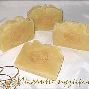 Косметика ручной работы handmade. Livemaster - original item Natural soap. Handmade.