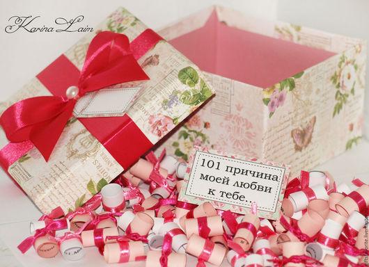 Подарки для влюбленных ручной работы. Ярмарка Мастеров - ручная работа. Купить Коробочка 101 причина моей любви к тебе. Handmade.
