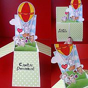 Открытки ручной работы. Ярмарка Мастеров - ручная работа Открытка-коробочка детская. Handmade.