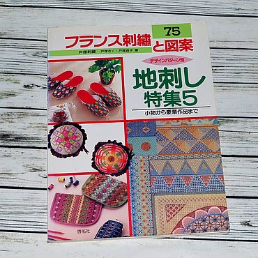 Materials for creativity handmade. Livemaster - original item Copy of Copy of Copy of Embroidery Japanese motifs (Japan). Handmade.
