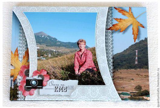 Фото и видео услуги ручной работы. Ярмарка Мастеров - ручная работа. Купить Фотокнига семейная - Осень на КМВ. Handmade. Фотокнига