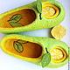 """Обувь ручной работы. Ярмарка Мастеров - ручная работа. Купить Валяные тапочки """"Лимонное смузи"""". Handmade. Желтый, лимон"""