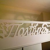 Мебель ручной работы. Ярмарка Мастеров - ручная работа Ограничители детских кроватей. Handmade.