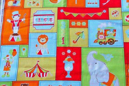 Шитье ручной работы. Ярмарка Мастеров - ручная работа. Купить Ткань хлопок Веселый цирк. Handmade. Пэчворк, ткань хлопок