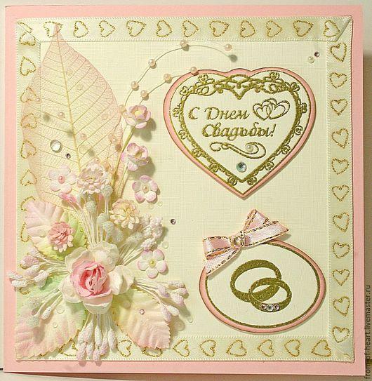 Светлая,нежная,как лепестки утренней розы, воздушная как сама невеста, поздравительная открытка ручной работы: С Днём Свадьбы! Возможно оформление поздравительной части (+50 р.)