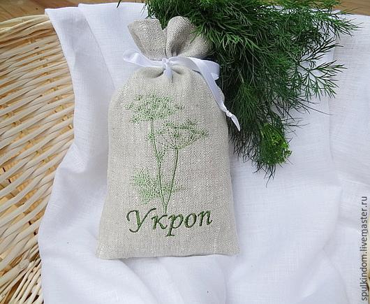 Льняной мешочек `Укроп`. Серия `Пряные трав`  `Шпулькин дом` мастерская вышивки