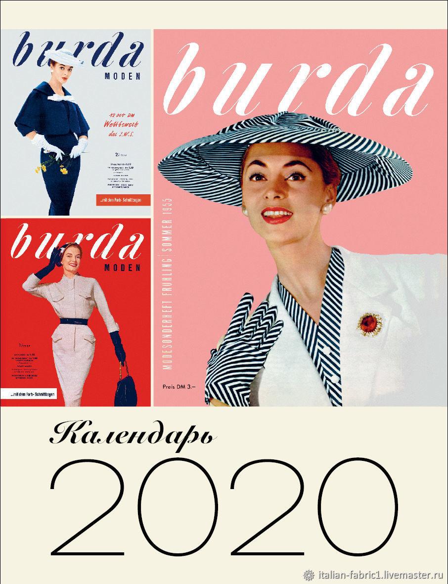 Настенный календарь Burda 2020г, Календари, Королев, Фото №1