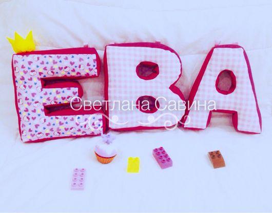 Подарки для новорожденных, ручной работы. Ярмарка Мастеров - ручная работа. Купить Именные буквы подушки. Handmade. Буквы, буквы-подушки