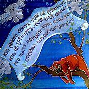 """Аксессуары ручной работы. Ярмарка Мастеров - ручная работа Шарф """"Сонный медведь"""". Handmade."""