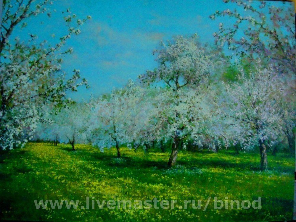 белых яблонь дым, Картины, Москва,  Фото №1