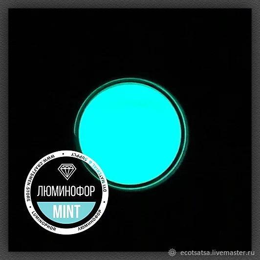 Пигмент люминофор CraftPigments Mint 15гр, Эпоксидная смола, Краснодар,  Фото №1