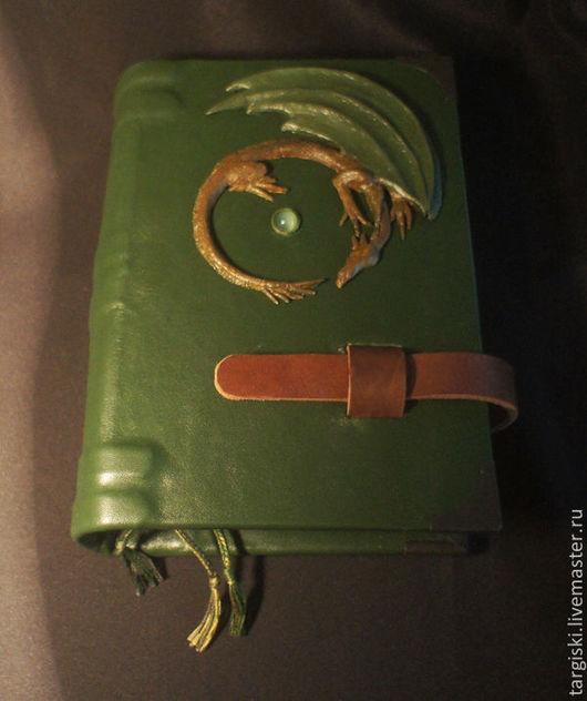 Эзотерические аксессуары ручной работы. Ярмарка Мастеров - ручная работа. Купить Книга с драконом и нефритом. Handmade. Тёмно-зелёный, магия