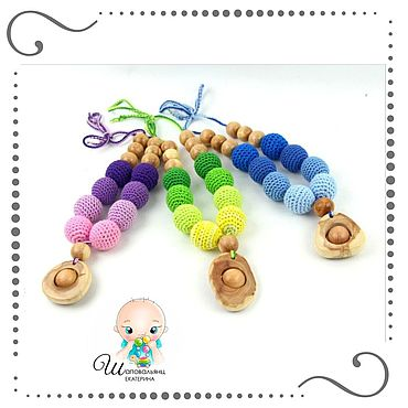 """Товары для малышей ручной работы. Ярмарка Мастеров - ручная работа Слингобусы """"Кулон с шариком"""". Handmade."""