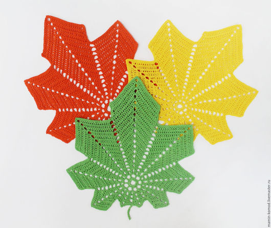 салфетка `Кленовый лист`, материал салфетки - мерсеризованный хлопок, вязание крючком, диаметр - 22 см, стоимость 1-й салфетки - 150 руб., стоимость 3- х салфеток - 400 руб.