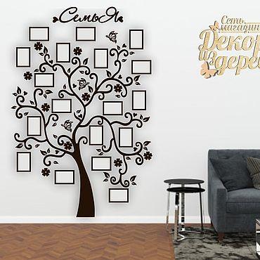Дизайн и реклама ручной работы. Ярмарка Мастеров - ручная работа Интерьерная композиция Большое семейное дерево Семейное древо купить. Handmade.