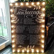 Свадебный салон ручной работы. Ярмарка Мастеров - ручная работа Грифельный план рассадки с подсветкой. Handmade.