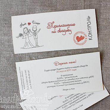 Свадебный салон ручной работы. Ярмарка Мастеров - ручная работа Приглашение на свадьбу билетик, пригласительный билет. Handmade.
