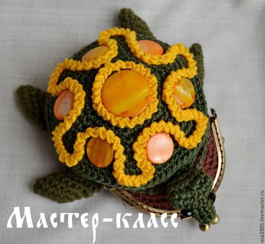 Игрушки животные, ручной работы. Ярмарка Мастеров - ручная работа. Купить МК кошелек черепаха purse. Handmade. Разноцветный