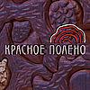Красное полено - Ярмарка Мастеров - ручная работа, handmade