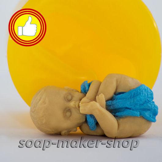 Материалы для косметики ручной работы. Ярмарка Мастеров - ручная работа. Купить Силиконовая форма для мыла «Малыш с полотенцем 3D». Handmade.