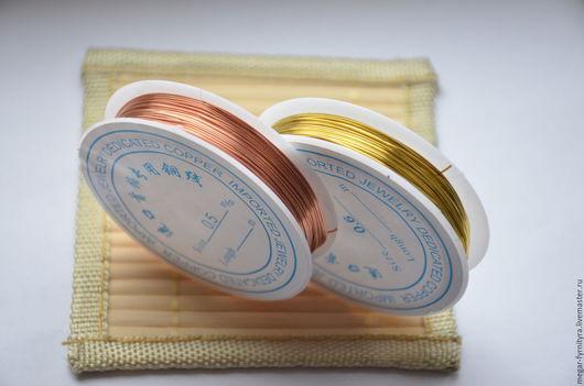 Для украшений ручной работы. Ярмарка Мастеров - ручная работа. Купить Проволока 0.6 мм  под Золото,. Handmade.
